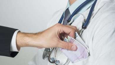 Photo of Medicul Lucian Jianu din Sinaia a fost trimis în judecată. Prejudiciu de 1,4 milioane de euro