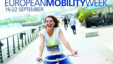 Photo of Săptămâna Europeană a Mobilității la SIGHISOARA