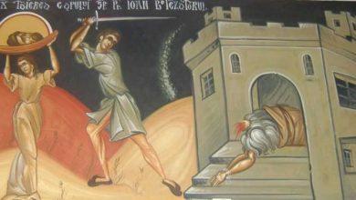 Photo of Tradiţii şi superstiţii de Tăierea capului Sfântului Ioan Botezatorul