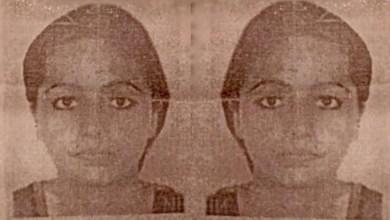 Photo of Cluj: Tânără nepaleză, dispărută de la locul de muncă.Ați văzut-o?