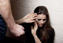 Photo of Ziua Internațională pentru Eliminarea Violenței Împotriva Femeilor