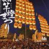 秋田竿燈祭り2018の見所とは?wikiプロフ・場所・観覧席は?グルメも気になる?