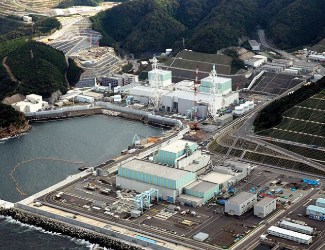 Utility eyes NRA screening nod for new nuclear reactor in Shimane Japan