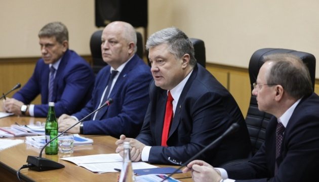 Ukraine becomes first world country to diversify nuclear fuel supplies