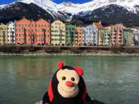 Travel Bug's 3 Fascinating Facts about Innsbruck