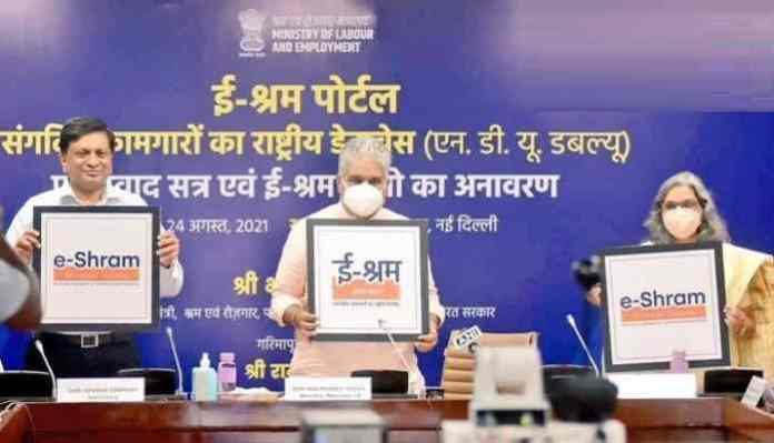 Minister for Labour and Employment, Shri Bhupender Yadav today formally launched e-Shram portal and handed it over to the States/UTs