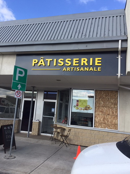 Business Signs Sherwood Park