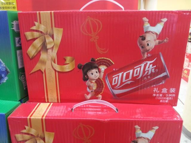 Chinese New Year Coca Cola pic b