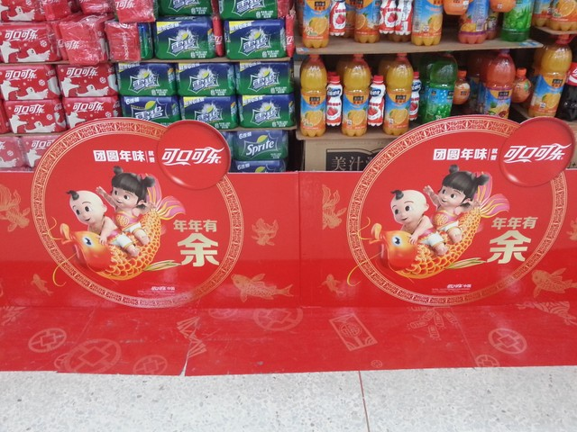 Chinese New Year Coca Cola pic d