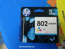 HP Colour Ink In Chinese