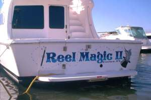 Boat Wrap Graphic