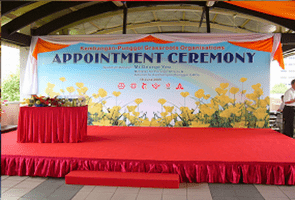 Backdrop Printing for appointment ceremony