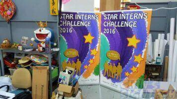 1.2 x 2m roll up banners - Star Interns Challenge
