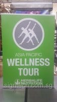 1.5 x 2m roll up banenr - Herbalife