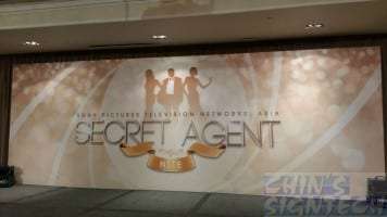 16 x 7ft secret agent theme backdrop printing