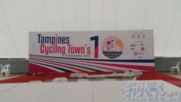 Event backdrop for cycling event