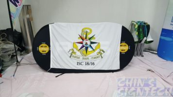 240 gsm fabric banner