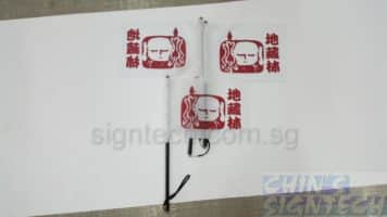 Flag on extendable flag pole for temple