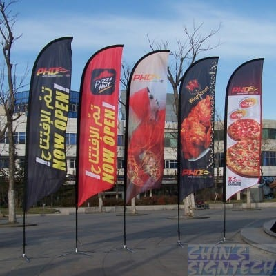 feather flags for promotion
