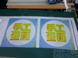 Fabric printing for food stall