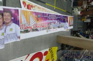 Pasir Ris MP wishing Xmas and New Year to all Residents