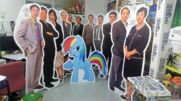 NUS lecturers with Blue Little Pony