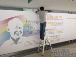 installing remembering lee kuan yew backdrop