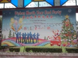 Backdrop printing for Bishan North Christmas