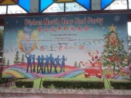 Backdrop printing for Bishan North Christmas