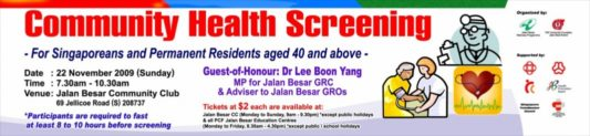 Community Health Screening Banner Printing