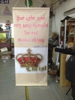 Banner Printing on PVC Banner