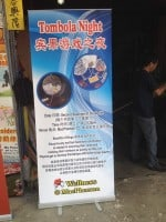 Roll Up banner for PA