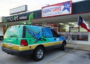 UHCL Vehicle Wrap