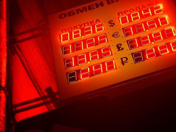 Светодиодное табло обмен валют