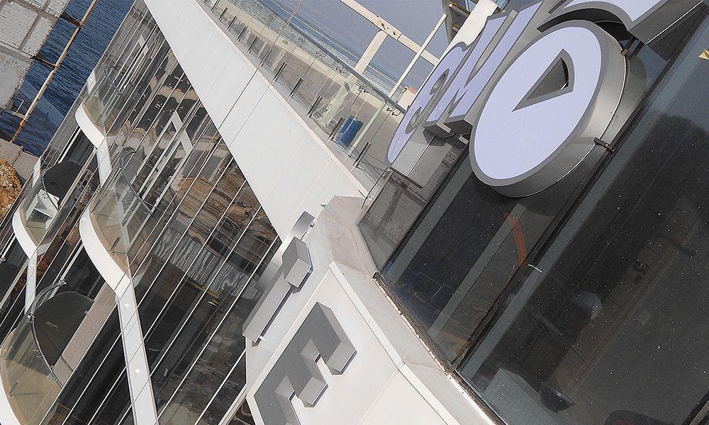 рекламное оформление вывеска на фасаде