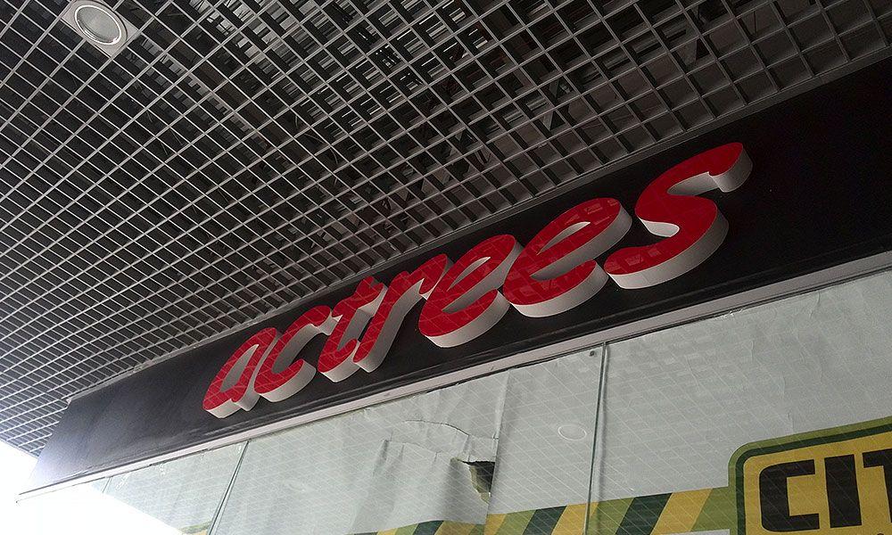рекламная вывеска магазина Акресс