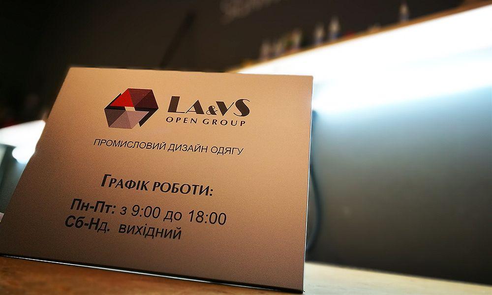 Изготовление таблички в Одессе