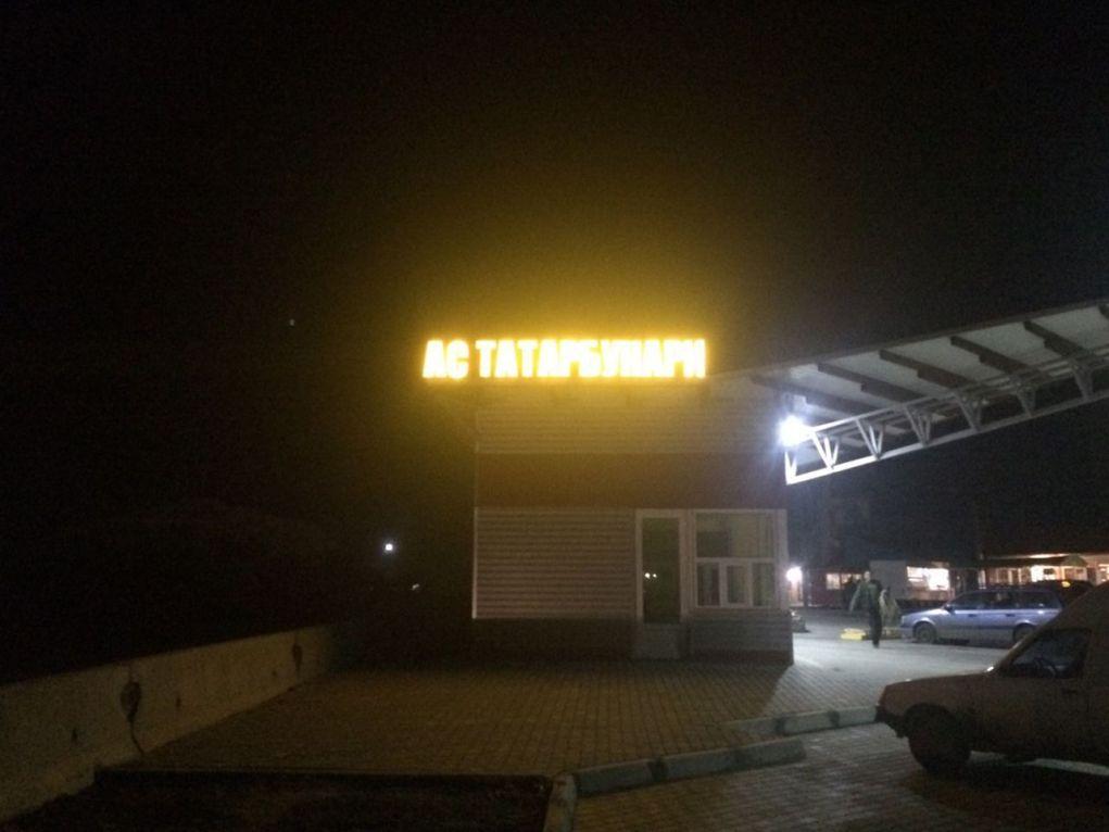 Крышная вывеска автостанции Татарбунары