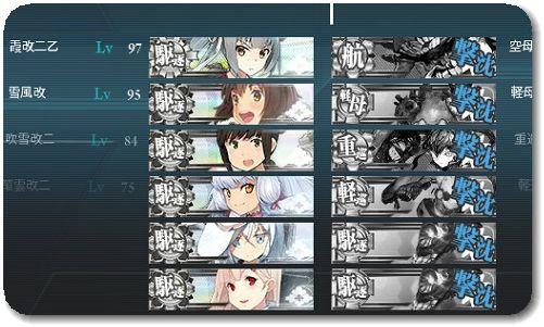 1-4 任務 駆逐だけ
