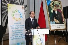 وزارة الصحة تقدم الحصيلة المرحلية لتفعيل مخطط الصحة 2025 بعد سنة من إطلاقه