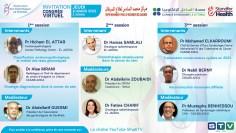المؤتمر الافتراضي لجمعية أطباء أمراض النساء بدكالة