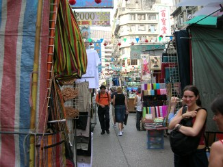 The daily markets crammed between tiny alleys bursting with goods of all kinds amazed me, but we were being set free now, underway with all sails set, strong winds blowing, and a whole world of possibilities opening up to us.