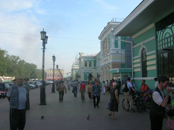 Irkutsk, Russia, Backpacks and Bra Straps ch 2