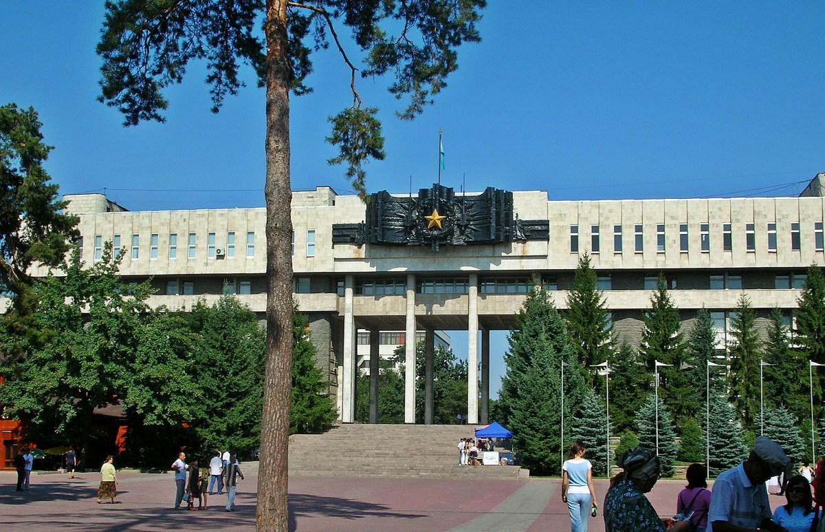 Panfilov Park, Almaty.