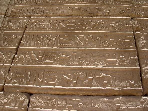 pyramids, Saqqara Cairo, Egypt