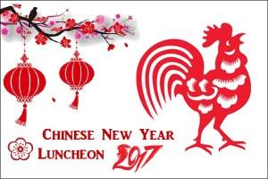 SII CNY Luncheon 2017