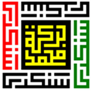 cropped-logo-rainbowbig.jpg