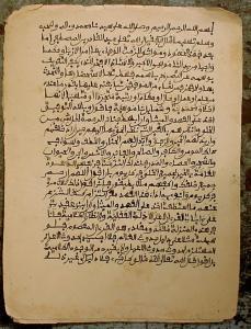 Uhuud Folio