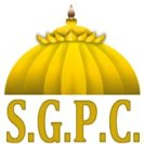 logo_SGPC
