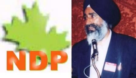 Canada: NDP Remembers Defender Of Human Rights Jaswant Singh Khalra